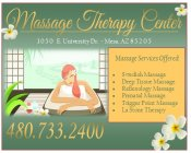 Logo for Massage Therapy Center